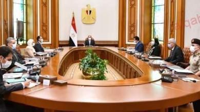 صورة السيد الرئيس يوجه بانشاء ٣ مراكز قومية فائقة التطور لتدريب كوادر المهن الطبية والصحية في مصر