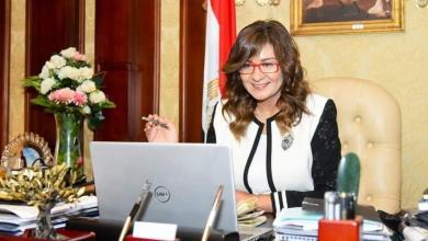 صورة السفيرة نبيلة مكرم: دارسينا بالخارج قادرون على الترويج لمبادرة حياة كريمة في المجتمعات الأجنبية