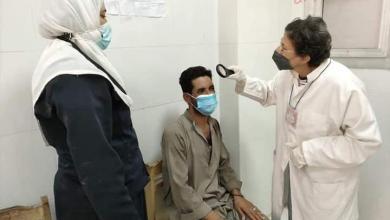 صورة صحة المنيا تقدم الخدمات الطبية والعلاجية لـ 1437مواطن