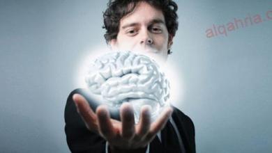 صورة تنمية القدرات العقلية