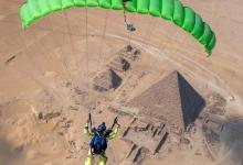 صورة ختام مهرجان القفز الحر بالمظلات sky seekers بالأهرامات