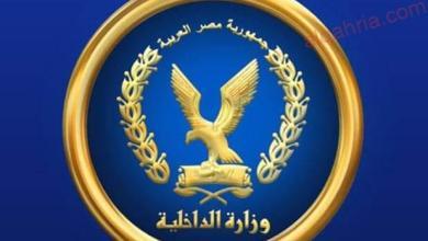 صورة جهود أجهزة وزارة الداخلية خلال شهر في مجال الأمن العام