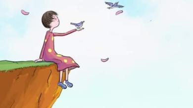صورة 5خطوات لتطور من نفسك