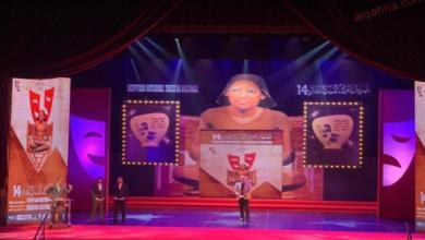صورة حصاد جوائز الدورة الـ14 للمهرجان القومى للمسرح المصرى