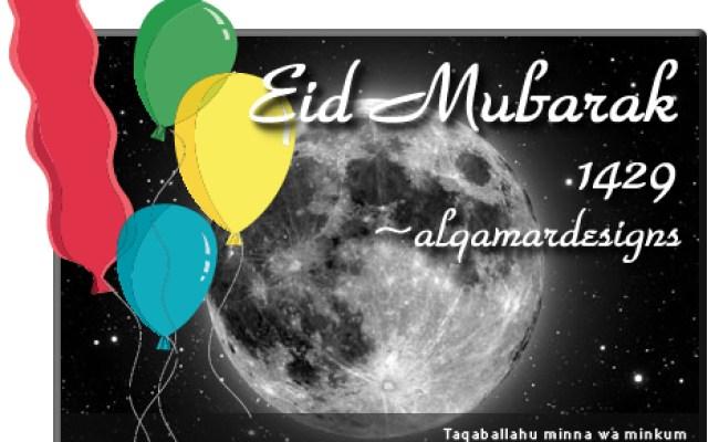 Taqabbal Allahu Minna Wa Minkum Eid Mubarak 1429