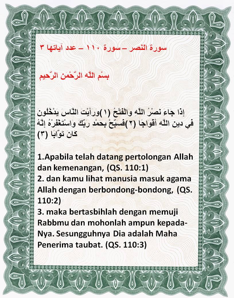 Surat An Nashr Dan Artinya : surat, nashr, artinya, Surah, Nashr, Terjemahan, Quran
