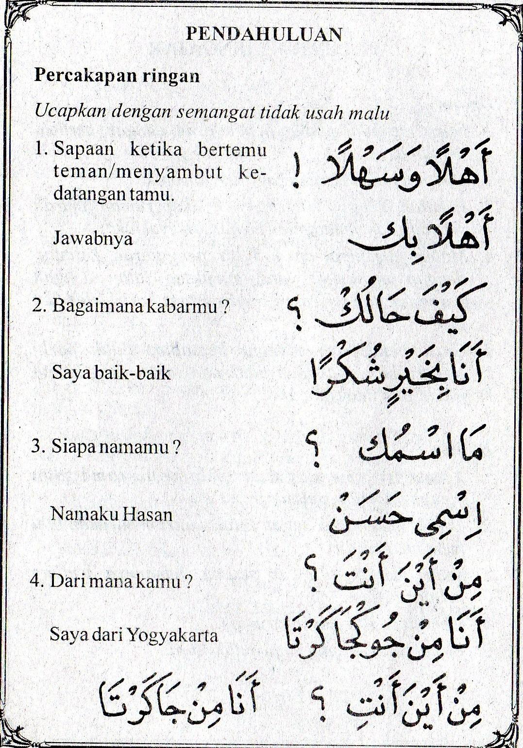 Bahasa Arab Semangat : bahasa, semangat, Percakapan, Ringan, Bahasa, Alqur'anmulia