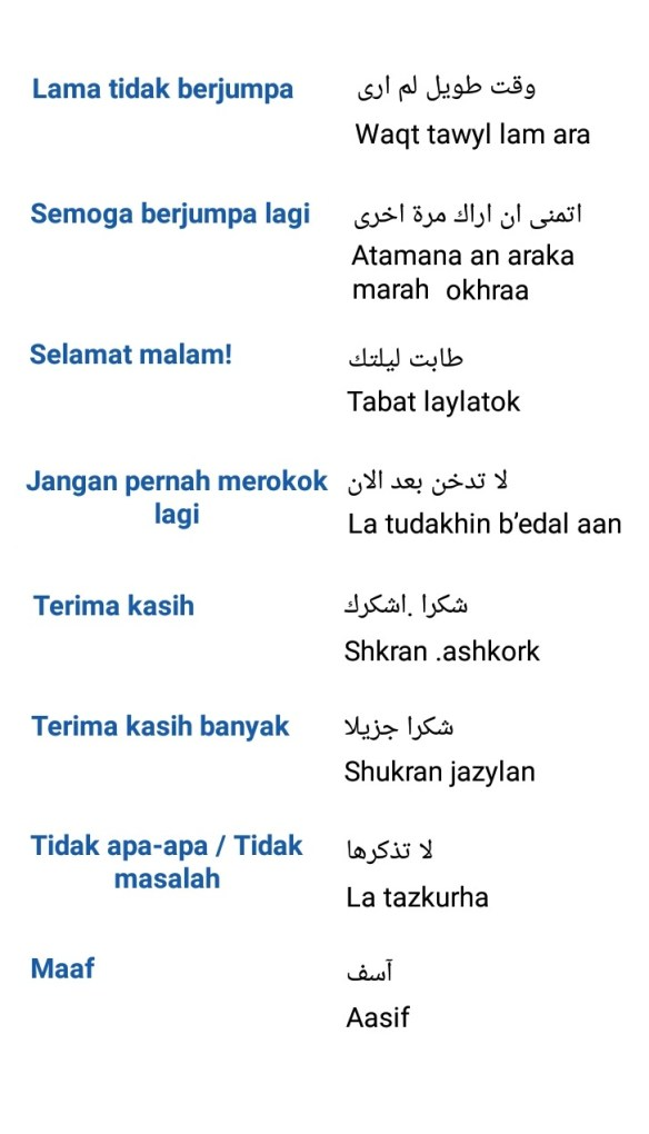 Bahasa Arab Selamat Malam : bahasa, selamat, malam, Bahasa, Alqur'anmulia, Laman