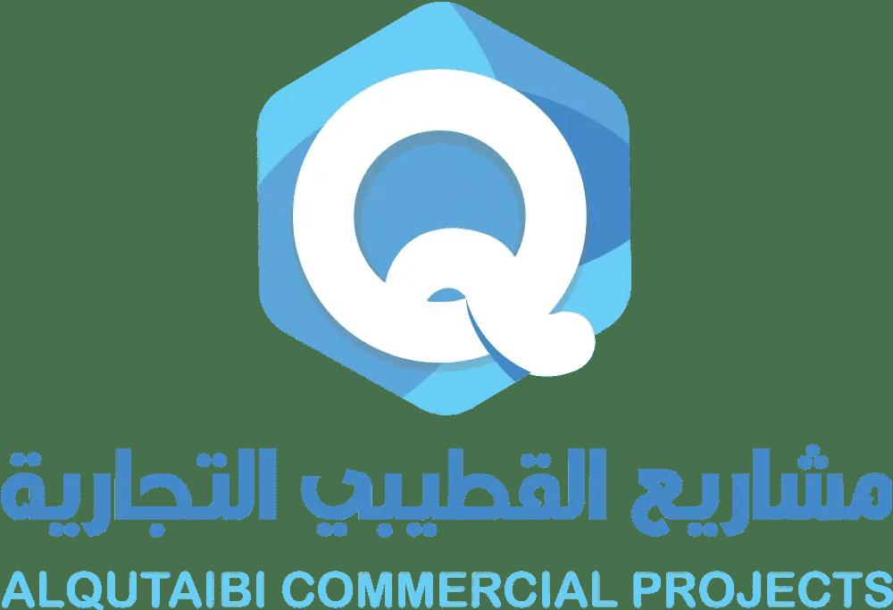 مشاريع القطيبي التجارية - علامة تجارية مسجلة