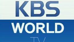 تردد قناة kbs world 2019 عبر النايل سات 2019