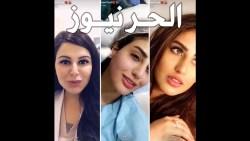 رابط سناب شات ميثا محمد الرسمي