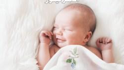 6 أطعمة تساعد طفلك على نوم هادئ دون قلق .. تعرفي عليها