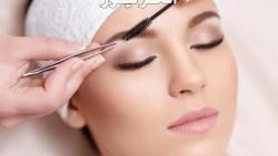 7 نصائح عند إزالة شعر الحواجب