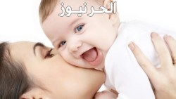 للأمهات.. نصائح تساعد على حماية طفلك من الأمراض الموسمية
