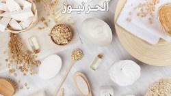 فوائد صابون الشوفان والحليب للبشرة الحساسة وطريقة تصنيعة
