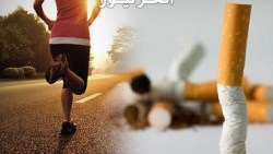 كيف يقلل المدخنون خطر الوفاة بسرطان الرئة؟
