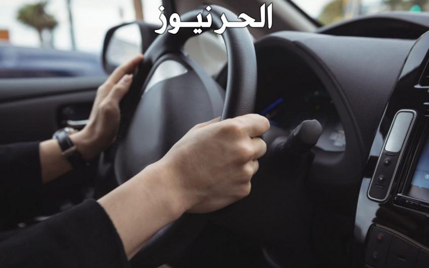 رسوم تجديد رخصة القيادة وخطوات التجديد الكترونيا
