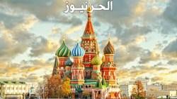 هل روسيا دولة اوروبية ام اسيوية ؟