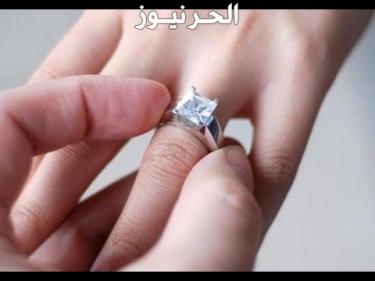 رؤية الخاتم في المنام