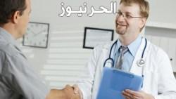 تفسير حلم الطبيب في المنام للعزباء والمتزوجة والحامل