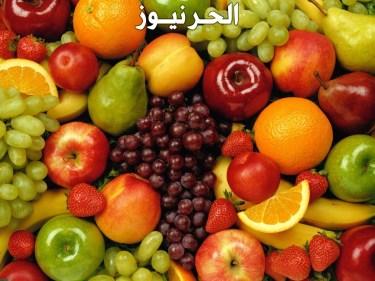 فوائد الفواكه لمرضى السكري وأفضل الأنواع المسموح بها في الشتاء