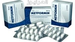 اضرار دواء ميتفورمين وكيفية التوقف عنه