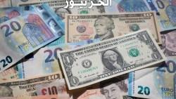 تفسير حلم العملات الورقية والمعدنية في المنام