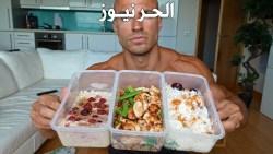 نظام غذائي 3000 سعرة حرارية لزيادة الوزن