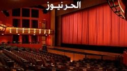 تفسير حلم المسرح في المنام للمتزوجة والحامل والعزباء