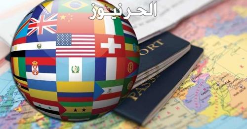 دولة الهجرة