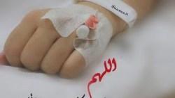 ادعية للمريض بالشفاء واجمل دعاء زيارة المريض