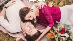 صور حب رومانسيه جديدة للعشاق والمتزوجين 2020