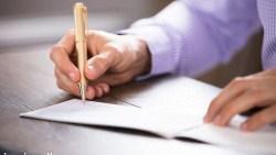 دعاء الدراسة والمذاكرة والنجاح