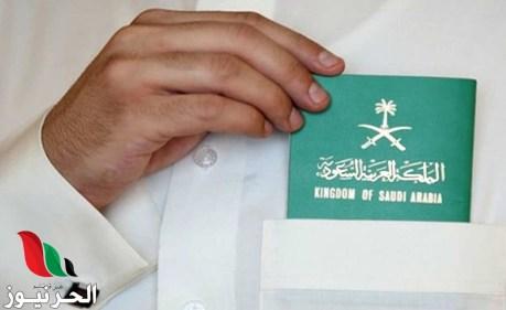 طريقة الاستعلام عن تأشيرة زيارة تجارية في السعودية