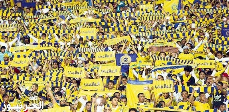 أغلفة وصور جماهير النصر السعودي 2020 – 1441