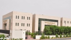 وزارة الخدمة المدنية بالسعودية والخدمات التي تقدمها بالرابط
