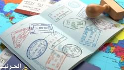 رابط الاستعلام عن تأشيرة الدراسة بالمملكة
