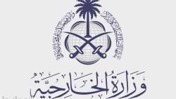 طريقة البحث عن التأشيرة برقم الطلب بالسعودية