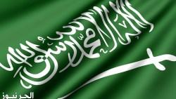 كيفية الاستعلام عن تأشيرة العمل بالسعودية