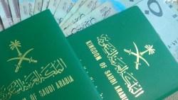 الاستعلام عن تأشيرة عائلية بالمملكة السعودية