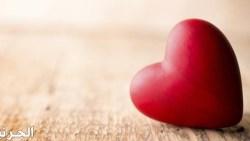 احلى كلام يجبر الخاطر من القلب