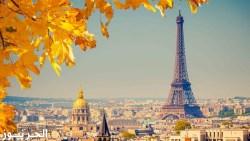 افضل فنادق الشانزليزيه باريس 2020