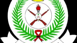 شروط كلية الملك عبدالعزيز الحربيه