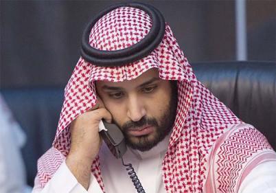 رقم المكتب الخاص لولي العهد محمد بن سلمان