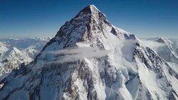 تفسير حلم صعود الجبل في المنام