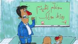 تفسير رؤية المعلمة في المنام