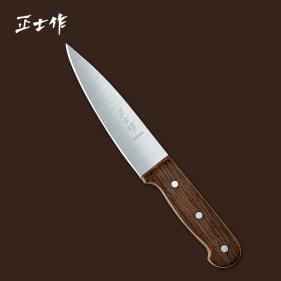 تفسير حلم اختفاء السكين في المنام