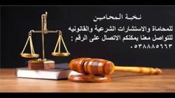 تفسير حلم الشكوى من شخص في المحكمة في المنام