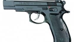 تفسير حلم شخص أعطاني مسدس في المنام