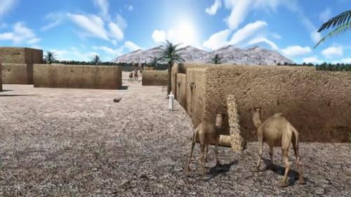 تفسير حلم الرسول مبتسم في المنام